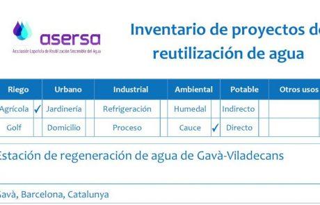 Proyecto de reutilización de agua de Gavà-Viladecans