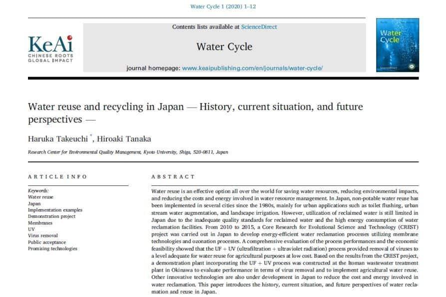 La reutilización del agua en Japón: historia, situación actual y perspectivas futuras