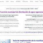 """ASERSA Open Webinar #9: """"El servicio municipal de distribución de agua regenerada"""""""